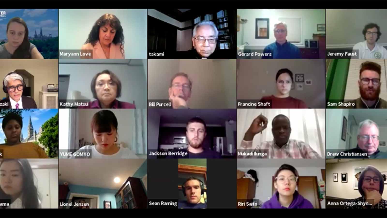 Screenshot of event participants.