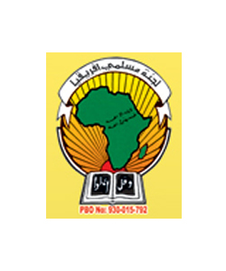 Africamuslimagency