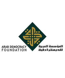 Arab Democracy Foundation