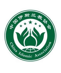 Chinese Islamic Association