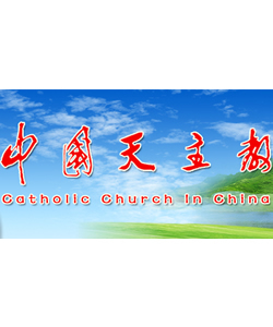Chinese Catholic Patriotic Association