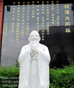 Confucianism and Liberal Education for a Global Era