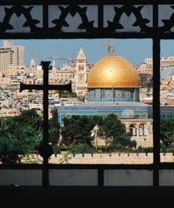 Blurring the Path to Peace in the Holy Land