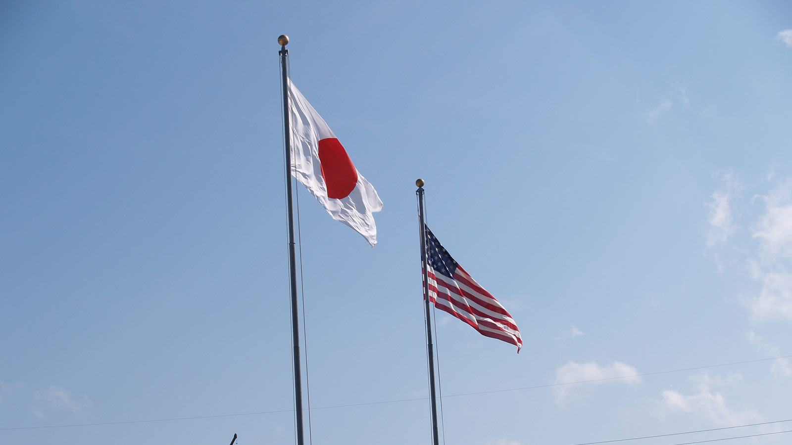Japanese and U.S. Flags