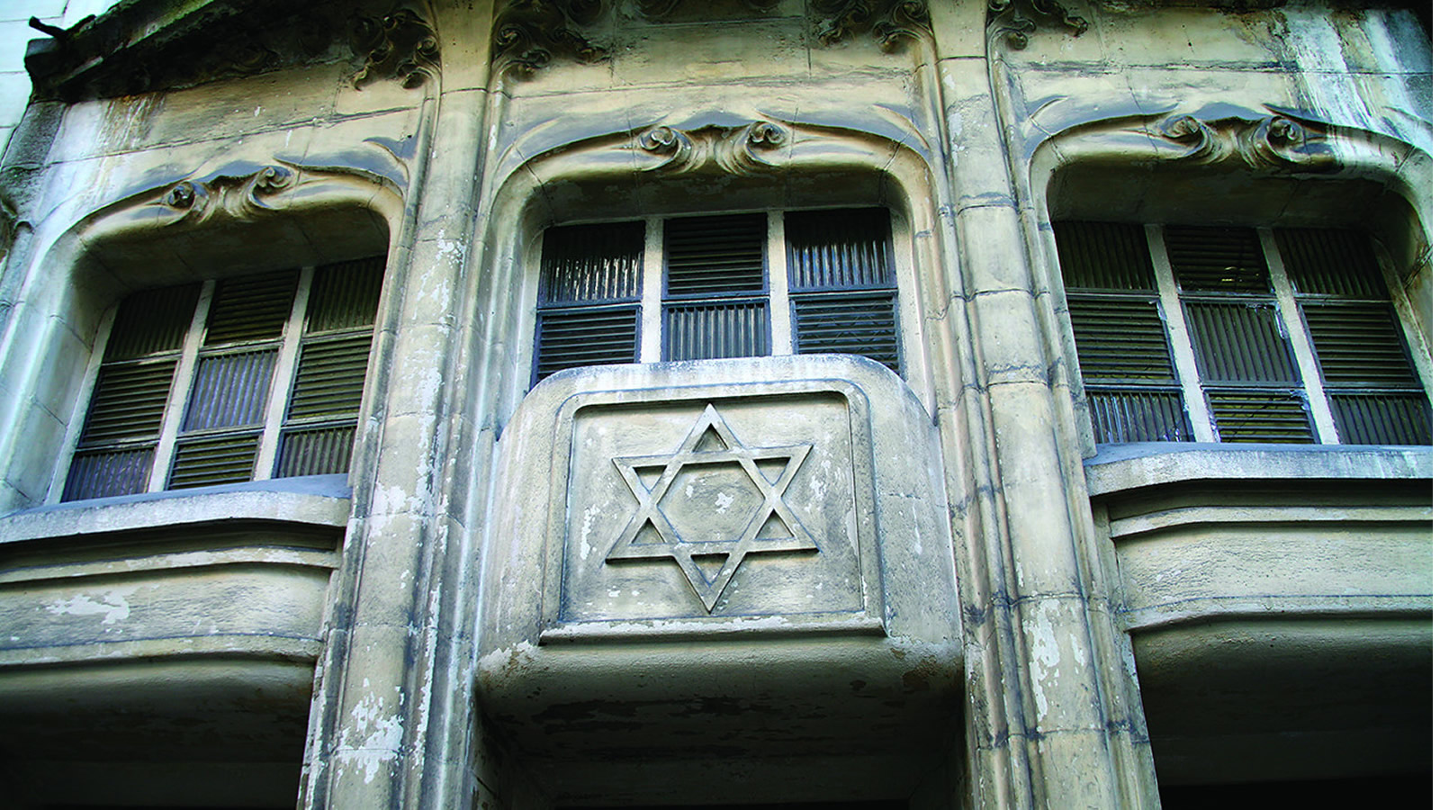 Star of David on a Building in France