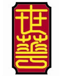 Global China Center