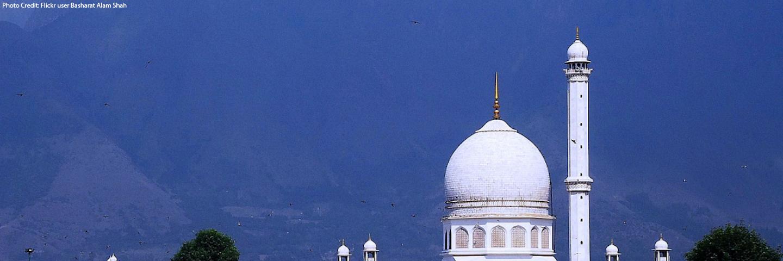 Hazratbal Shrine in Kashmir, India