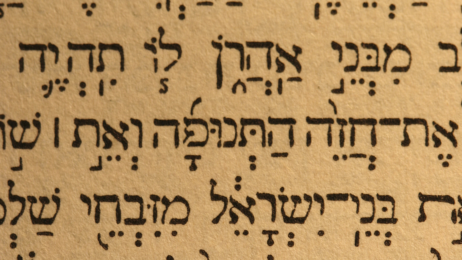 Hebrew writing