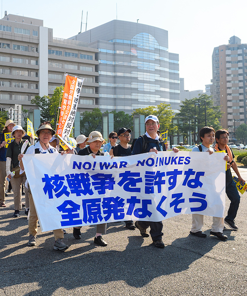 People protest against nuclear arms in Japan