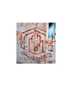 Jihad al-Bina