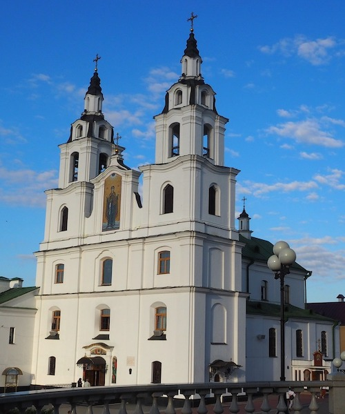 Cathedral in Minsk, Belarus