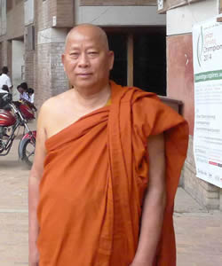 Prajanananda Mahathera  headshot