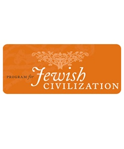 Program for Jewish Civilization