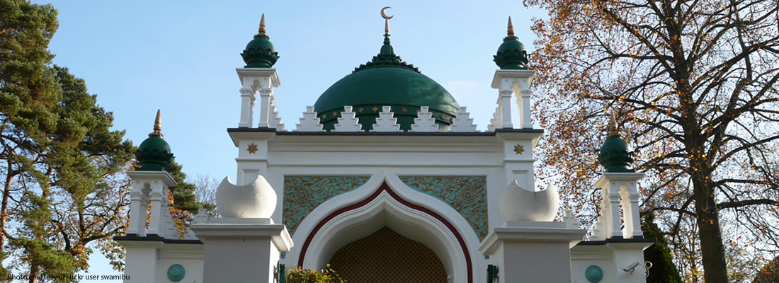 The Changing Shape of Britain's Mosques