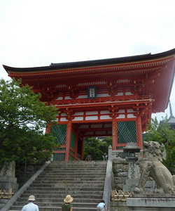 A Shinto Response to the March 2011 Disasters in Japan