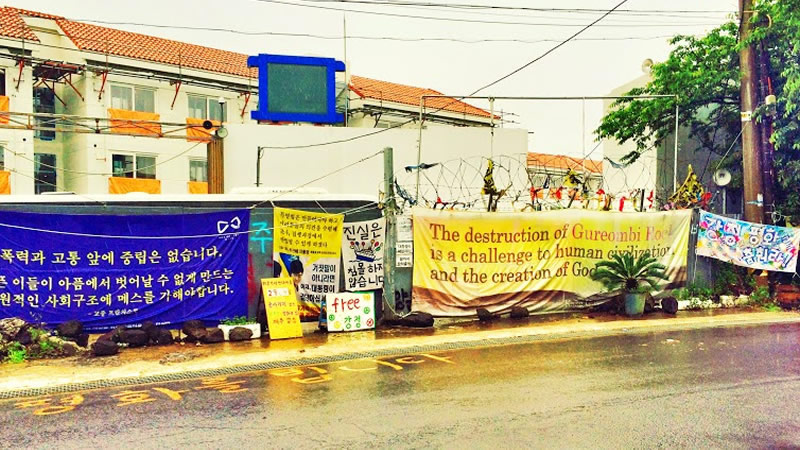Gangjeong Village Protest Banners in South Korea