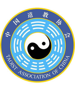 Taoist Association of China