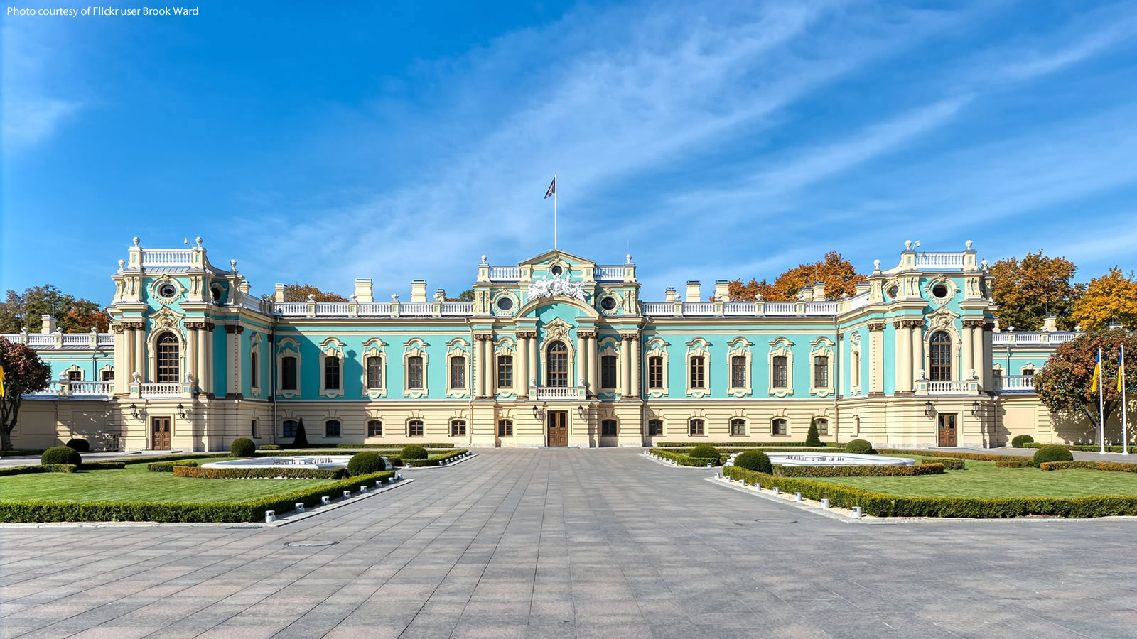 Mariyinsky Palace in Kiev, Ukraine