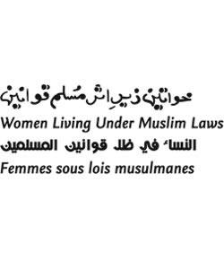 will under muslim law