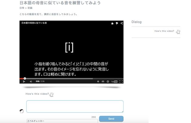 動画レッスン