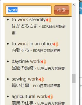 workの例文
