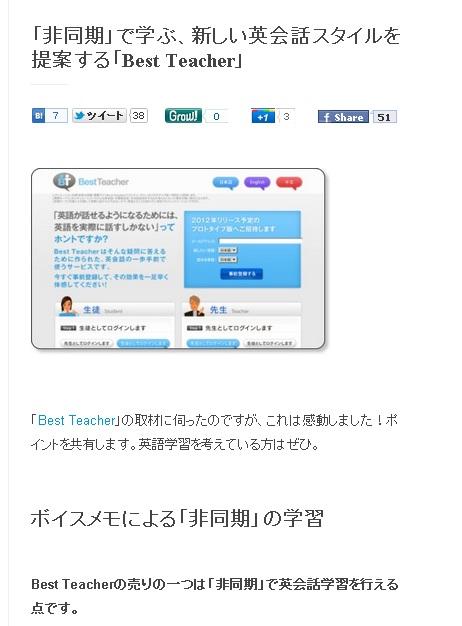 ikedahayatoblog