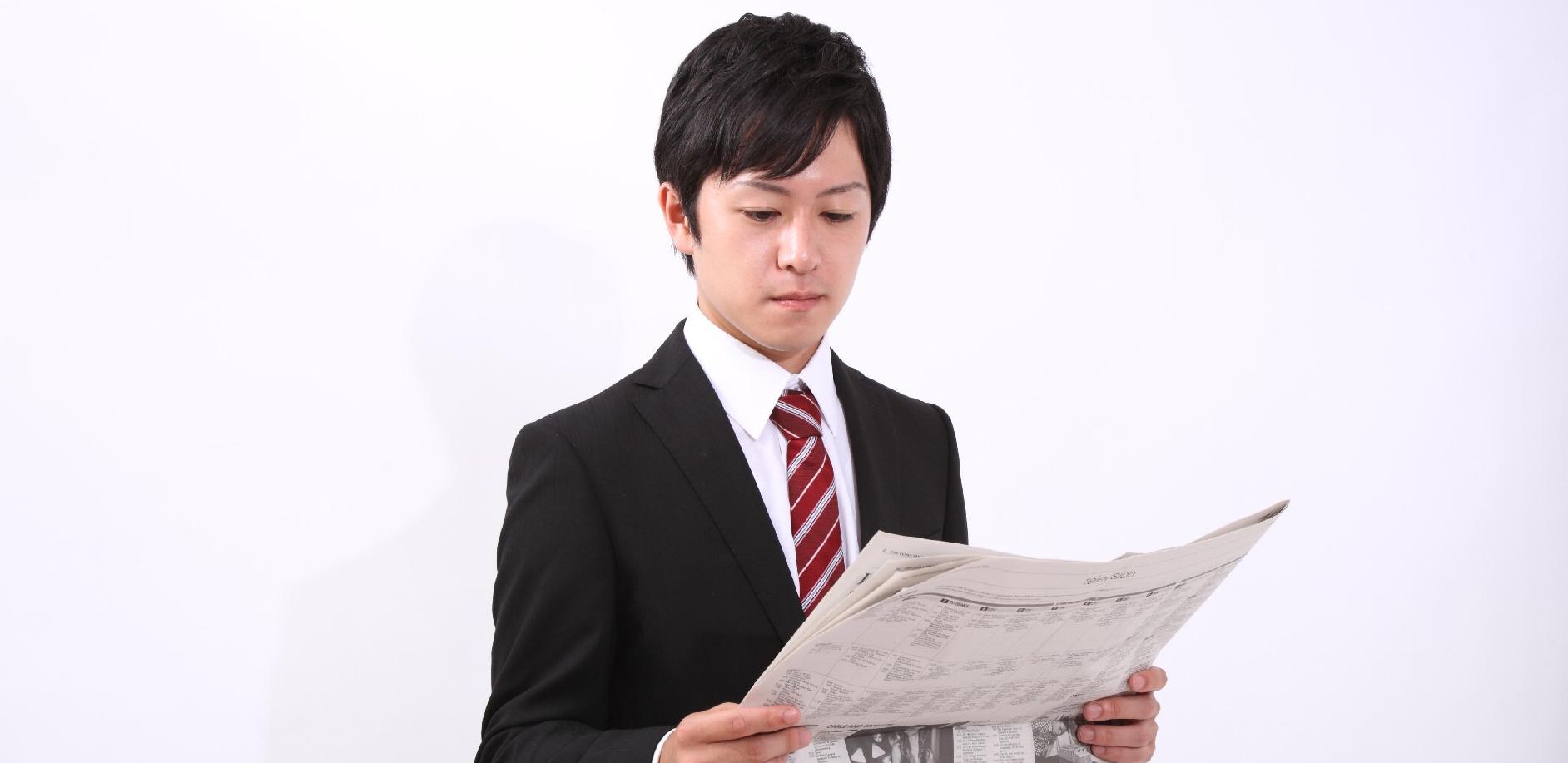 英字新聞を使った学習法