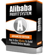 AlibabaProfitSystemAdv_rr