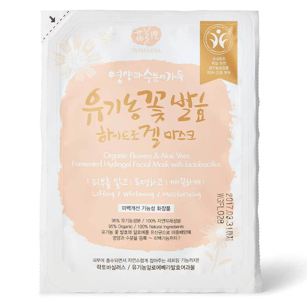 Whamisa Organic Flowers + Aloe Vera Sheet Mask, best sheet masks for an airplanes