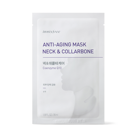sheet masks for every body part, innisfree neck and collarbone sheet mask