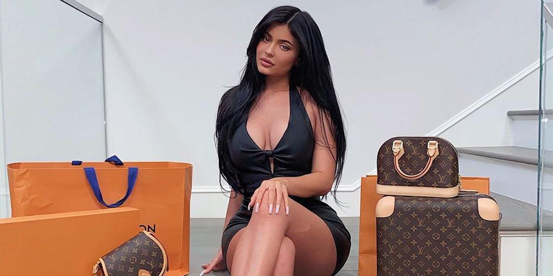 Are Those Obnoxious Kardashian Instagram Giveaways Fake? An Investigation