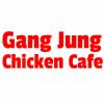 Gang Jung Chicken Cafe photo
