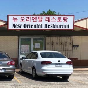 New Oriental Restaurant logo