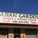 Asian Garden logo