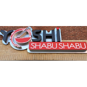 Yoshi Shabu Shabu logo