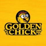Golden Chick - Lavon #1259 logo