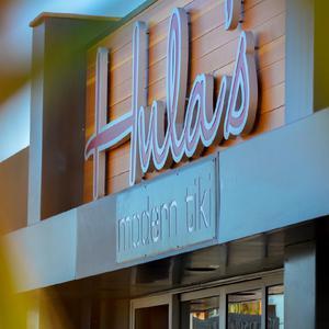 Hula's Modern Tiki logo