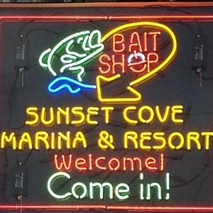 Sunset Cove Marina- Campground & RV Resort logo