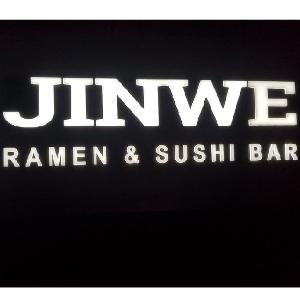 Jinwe Cajun seafood & Ramen logo