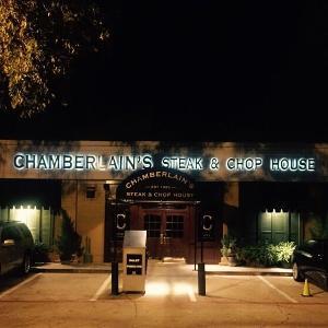 Chamberlain's Steak and Chop House logo