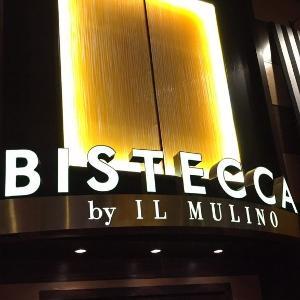 Bistecca by Il Mulino logo