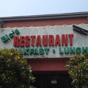 Bic's Restaurant logo
