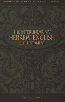 Click to buy your copy of The Interlinear NIV Hebrew-English Old Testament, One-Volume Edition in the Bible Gateway Store