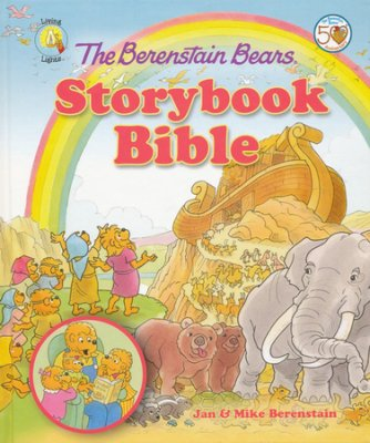 Click to buy your copy of The Berenstain Bears Storybook Bible in the Bible Gateway Store