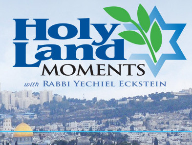 holylandmoments