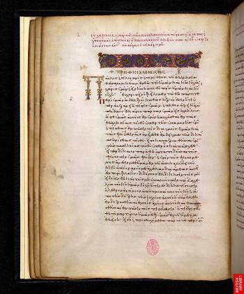 800px-Minuscule_699_(GA)_folio_18