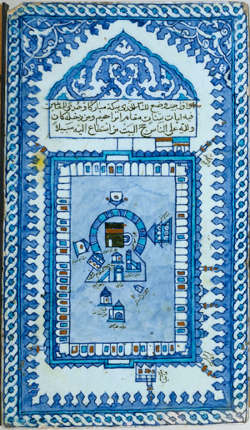 A tile depicting the Great Mosque