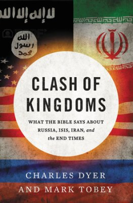 Buy your copy of Clash of Kingdoms in the Bible Gateway Store where you'll enjoy low prices every day