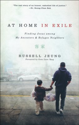 Buy your copy of At Home In Exile: Finding Jesus Among My Ancestors & Refugee Neighbors in the Bible Gateway Store where you'll enjoy low prices every day