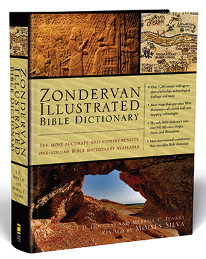 Zondervan Illustrated Study Bible - Bible Gateway Blog
